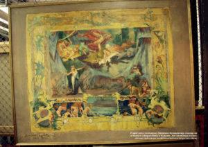 Projekt (szkic) konkursowy Stanisława Wyspiańskiego znajduje się w Muzeum Collegium Maius w Krakowie. Jest niewielkiego formatu obrazem wykonanym na płótnie w technice temperowo-olejnej